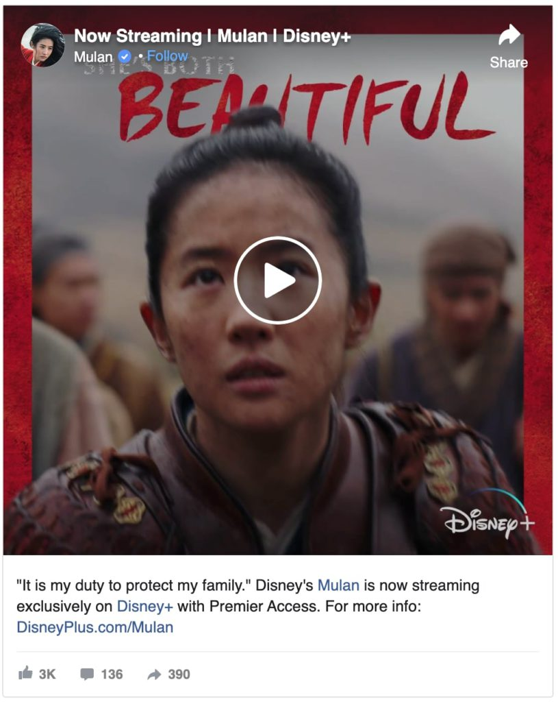 15sec trailer of mulan
